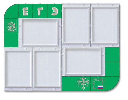 история 5 класс вигасин решебник