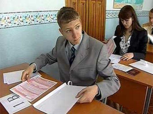 решебник хомченко 8 класс