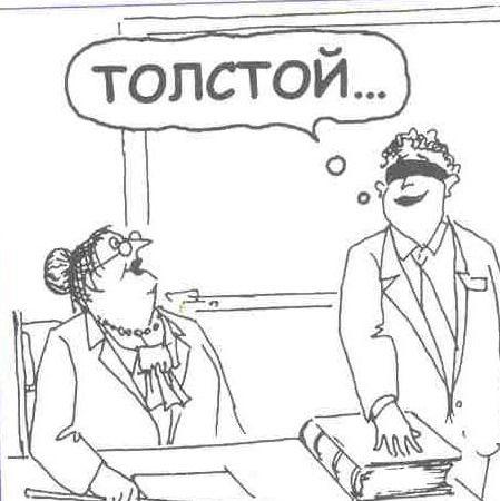 хомченко решебник